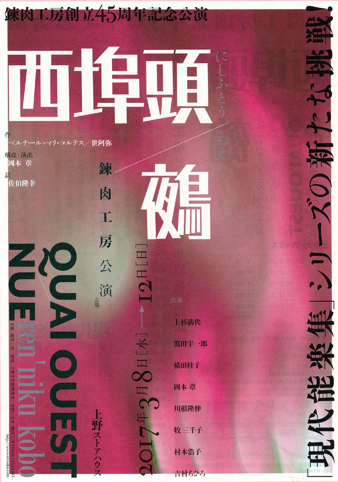 nishifuto_omote03